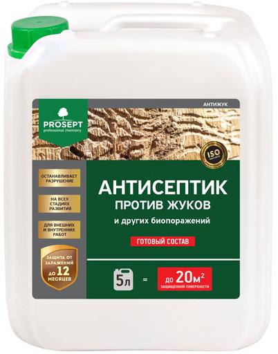 Просепт Антижук антисептик универсальный против жуков и других насекомых