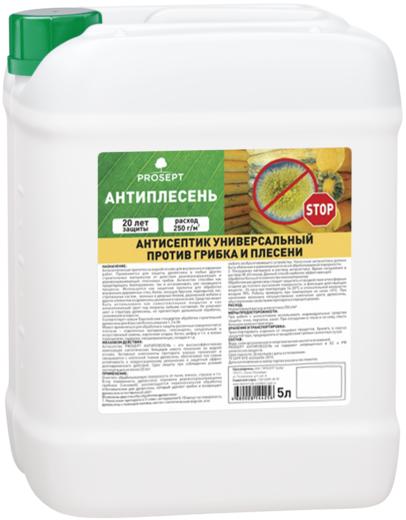 Просепт Антиплесень антисептик универсальный против грибка и плесени (5 л)