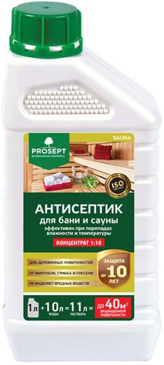Просепт Sauna антисептик для бани и сауны