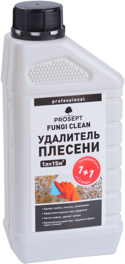 Просепт Fungi Clean удалитель плесени