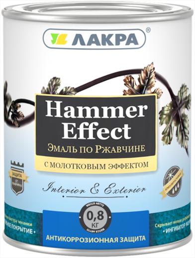 Лакра Hammer Effect эмаль по ржавчине с молотковым эффектом декоративная (800 г) золотая молотковая