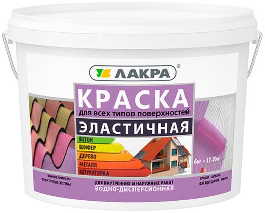 Лакра краска водно-дисперсионная эластичная для всех типов поверхностей
