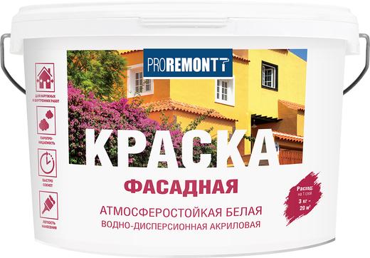Proremontt Фасадная краска атмосферостойкая водно-дисперсионная акриловая (3 кг) белая