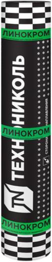 Линокром гидроизоляционный кровельный 1*10 м серый