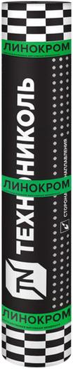 Технониколь ТПП Линокром материал гидроизоляционный кровельный (1*15 м 3.6 кг/м2)