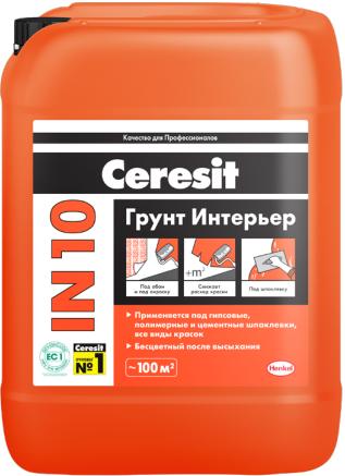 Ceresit IN 10 Грунт Интерьер интерьерная грунтовка