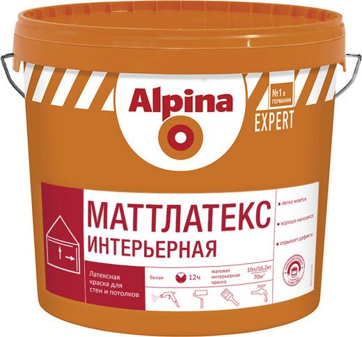Alpina Expert Маттлатекс Интерьерная латексная краска для стен и потолков (10 л) белая