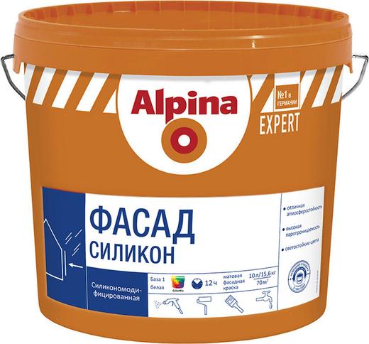 Alpina Expert Фасад Силикон водно-дисперсионная силикономодифицированная краска для фасадных работ