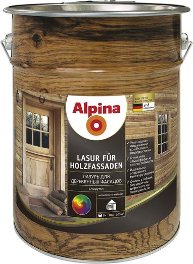 Alpina Lasur fur Holzfassaden лазурь для деревянных фасадов (10 л) бесцветная