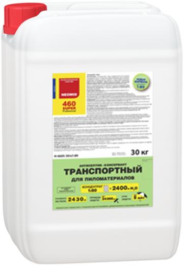 Неомид 460 Super антисептик-консервант транспортный для пиломатериалов (200 кг) бесцветный