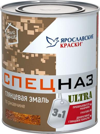 Ярославские Краски Спецназ Ultra эмаль по ржавчине 3 в 1 (750 г) белая