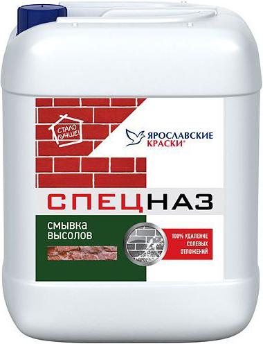 Ярославские Краски Спецназ смывка высолов (5 кг)