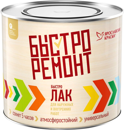 Ярославские Краски Быстро Ремонт быстролак для наружных и внутренних работ по дереву (1.7 кг) тик