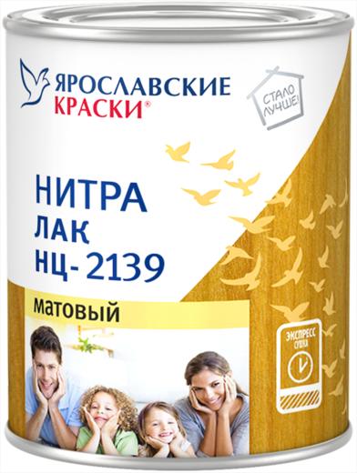 Ярославские краски НЦ-2139 нитра лак