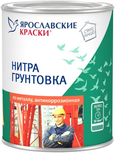 Ярославские Краски нитра грунтовка по металлу антикоррозионная (1.7 кг)