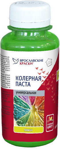 Ярославские Краски паста колеровочная универсальная (100 мл) лимонная
