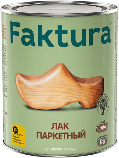 Ярославские Краски Premia лак паркетный уретан-алкидный (2.7 л) полуматовый