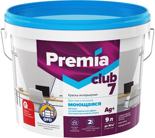 Ярославские Краски Premia краска акриловая моющаяся для стен и потолков (9 кг) белая