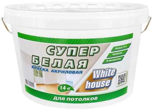 White House краска акриловая для потолков