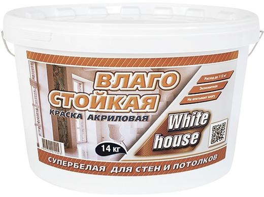 White House краска акриловая влагостойкая для стен и потолков (14 кг) супербелая