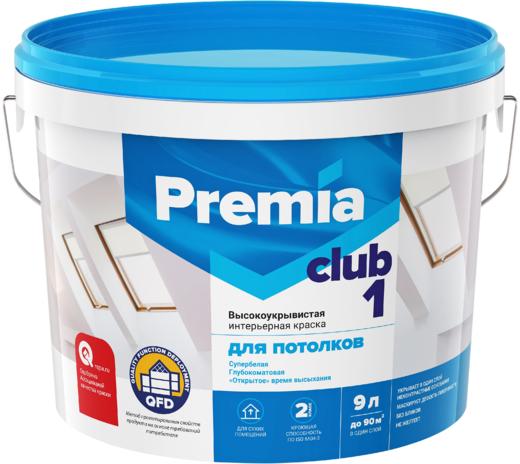 Ярославские Краски Premia краска акриловая для стен и потолков (9 л) белая
