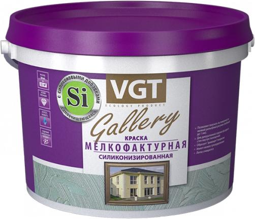 ВГТ Gallery Мелкофактурная краска силиконизированная
