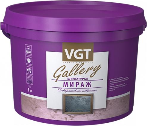ВГТ Gallery Мираж декоративная штукатурка (5 кг) серебристо-белая