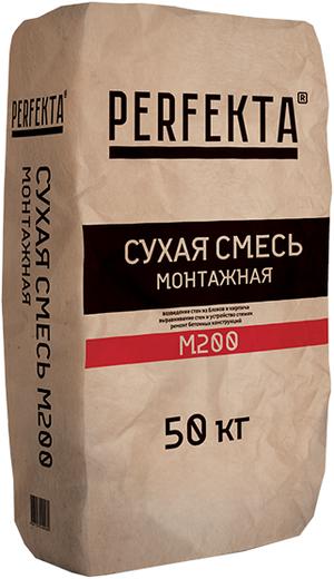 Perfekta М-200 сухая смесь монтажная (50 кг)