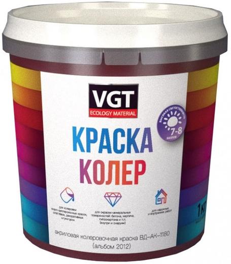 ВГТ ВД-АК-1180 краска акриловая колеровочная для водно-дисперсионных красок (1 кг) красно-коричневая