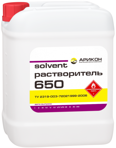 Арикон Р-650 растворитель