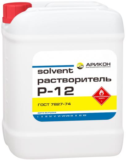 Арикон Р-12 растворитель (10 л)