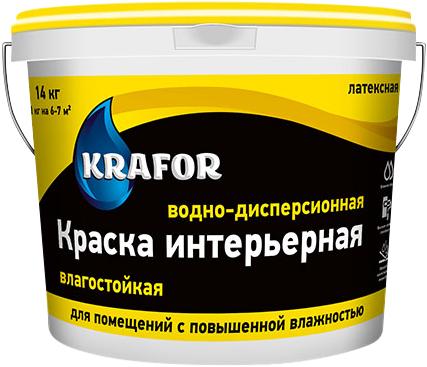 Крафор водно-дисперсионная краска латексная влагостойкая (3 кг) белая