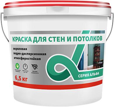 Альфа краска супербелая для стен и потолков водно-дисперсионная (14 кг) супербелая