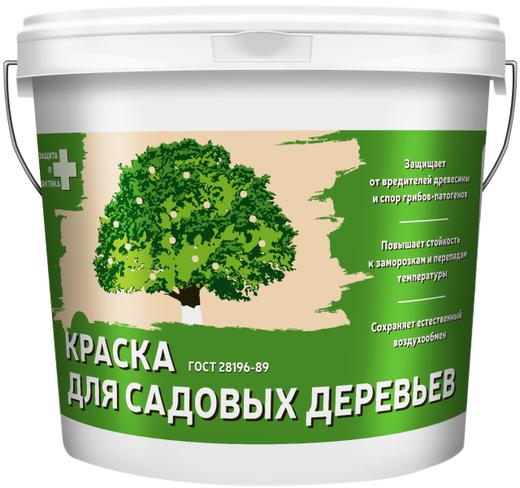 Для садовых деревьев 1.2 кг белая