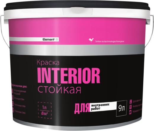 Alpa Element SE Interior краска стойкая для внутренних работ