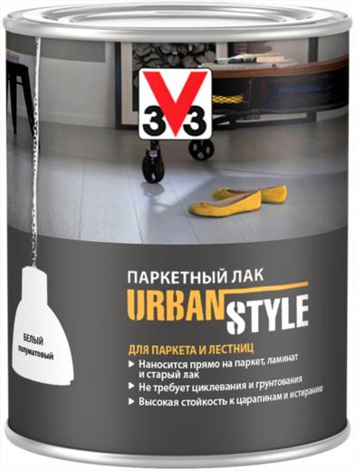 V33 Urban Style паркетный лак для паркета и лестниц