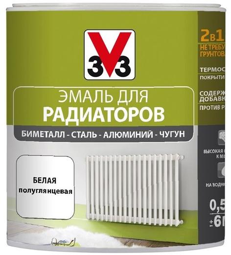 V33 эмаль для радиаторов
