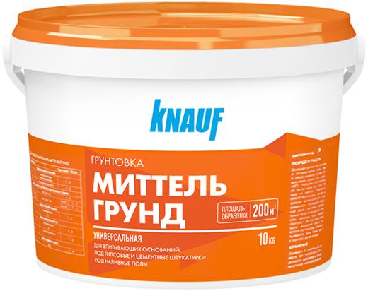 Кнауф Миттельгрунд грунтовка универсальная для впитывающих оснований (10 кг)
