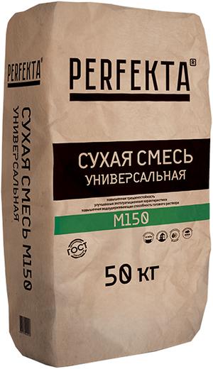 Perfekta М-150 сухая смесь для наружных и внутренних работ универсальная (50 кг)
