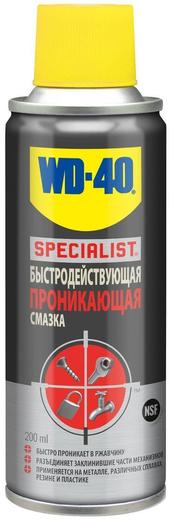 WD-40 Specialist быстродействующая проникающая смазка (200 мл)