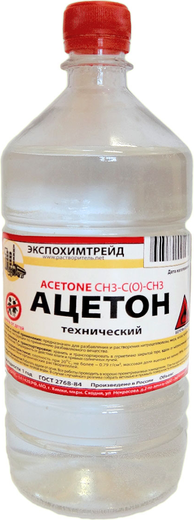 Экспохимтрейд ацетон технический