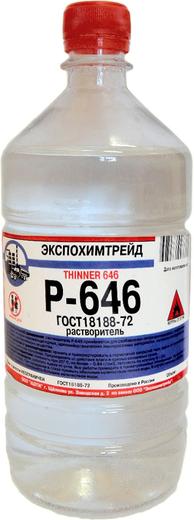 Экспохимтрейд Р-646 растворитель (10 л)