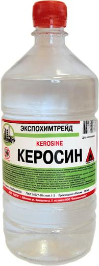 Экспохимтрейд ТС-1 керосин