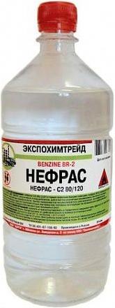 Экспохимтрейд БР-2 С2 80/120 бензин галоша нефрас