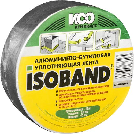 Iso Chemicals Isoband алюминиево-бутиловая уплотняющая лента (45 мм*10 м) алюминиевая