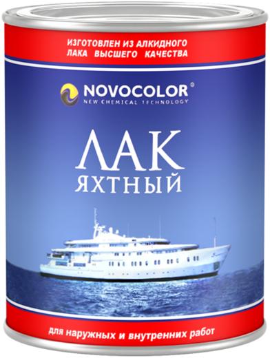 Новоколор лак яхтный