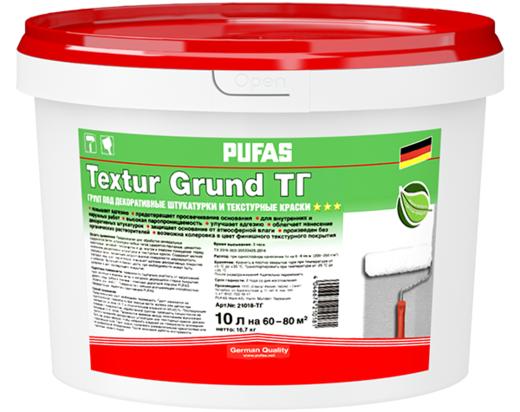 Пуфас Textur Grund ТГ грунт под декоративные штукатурки и текстурные краски (10 л)