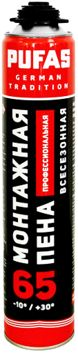 Пуфас 65 профессиональная монтажная пена (1000 мл) пистолетная