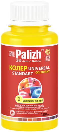 Палиж Палитра Universal Standart колер для водно-дисперсионных, алкидных красок и эмалей (900 мл) ST-45 бирюза