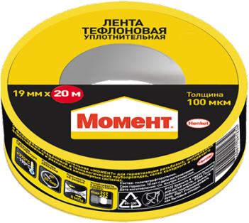 Лента тефлоновая уплотнительная Момент (19 мм*20 м)
